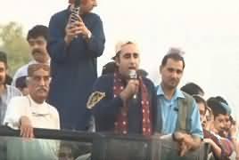 Chairman PPP Bilawal Bhutto Zardari Speech At Sukkur – 13th July 2019