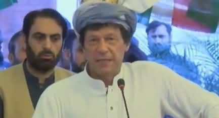 Chairman PTI Imran Khan Addresses Workers in Peshawar - 11th April 2018