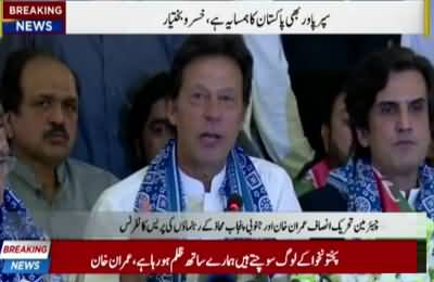 Chairman PTI  Imran Khan and members of Southern Punjab province joint press conference at Islamabad  - 9th May 2018