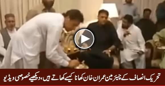 Chairman PTI Imran Khan Eating Food in A Private Gathering