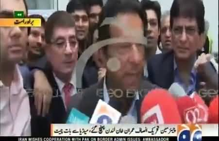 Chairman PTI Imran Khan Media Talk in London - 14th April 2016