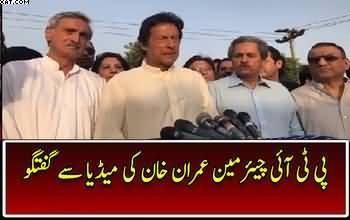 Chairman PTI Imran Khan's Media - 3rd June 2017