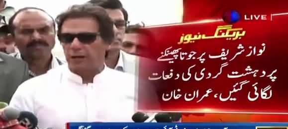 Chairman PTI Imran Khan´s media Talk - 10th April 2018