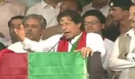 Chairman PTI Imran Khan Speech In Haripur Jalsa – 9th August 2015