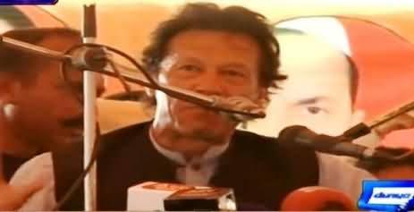 Chairman PTI Imran Khan Speech to IDPs in Bannu – 21st March 2015