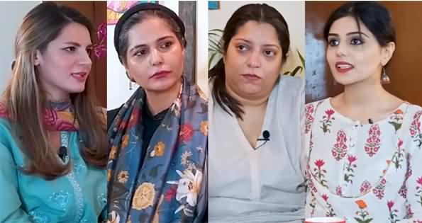 Challenging the Stigma of Divorce - Reema, Mehmal, Natasha And Benazir's Vlog