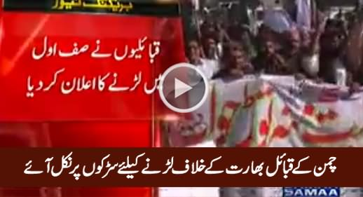 Chaman Tribal People Announce to Fight Against India on Front Lines