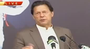 Champion Doesn't Fear Defeat Rather Learns From It - PM Imran Khan Speech at U21 Games 2020