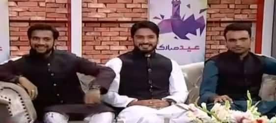 Champions Ki Eid (2nd Day Eid Special) - 27th June 2017