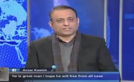 Chances of Re-Election in NA-122 After Election Commission's Decision - Aleem Khan