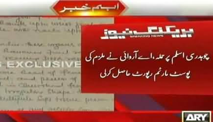 Chaudhary Aslam Case: Postmortem Report of Suicide Attacker Comes on Media