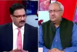 Chaudhary Ghulam Tells How Naya Pakistan Housing Scheme Will Work