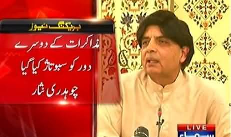 Chaudhary Nisar Complete Press Conference – 24th May 2016