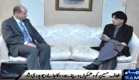 Chaudhary Nisar Hand Over Evidences Against Altaf Hussain To British Authorities