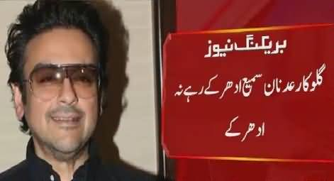 Chaudhary Nisar Orders To Cancel Adnan Sami's Green Passport