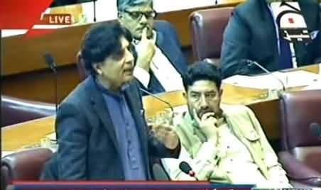 Chaudhary Nisar's Speech in National Assembly on the Hanging of Mullah Abdul Qadir