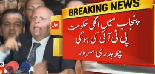 Chaudhary Sarwar Media Talk After Being Elected As Senator – 3rd March 2018