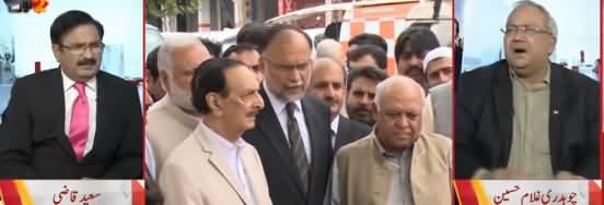 Chaudhry Ghulam Hussain Bashing Ahsan Iqbal on His Criticism on PTI Govt