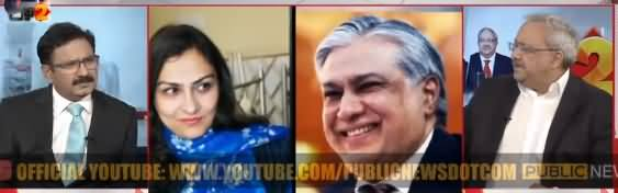 Chaudhry Ghulam Hussain Comments on Ishaq Dar And Marvi Memon Relation