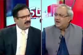 Chaudhry Ghulam Hussain Comments on Opposition's Iftaar Dinner