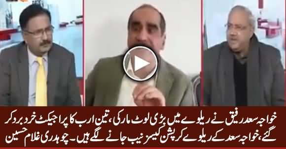 Chaudhry Ghulam Hussain Gives Breaking News Regarding Khawaja Saad Rafique