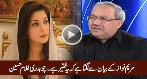 Chaudhry Ghulam Hussain Interesting Comments on Maryam Nawaz's Statement