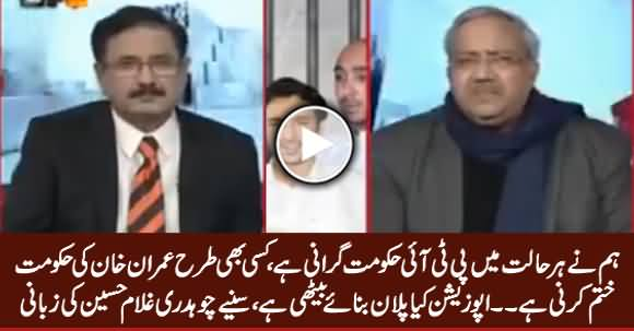 Chaudhry Ghulam Hussain Revales How Opposition Is Planning To Demolish PTI Govt