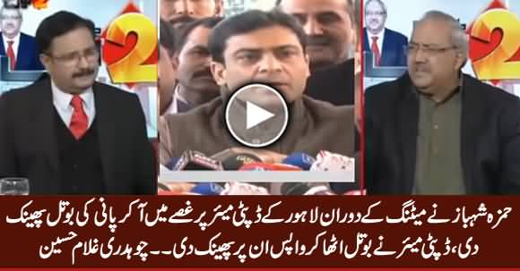 Chaudhry Ghulam Hussain Revealed What Hamza Shahbaz Did With Deputy Mayor Lahore