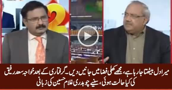 Chaudhry Ghulam Hussain Telling What Happened To Khawaja Saad Rafique After Arrest