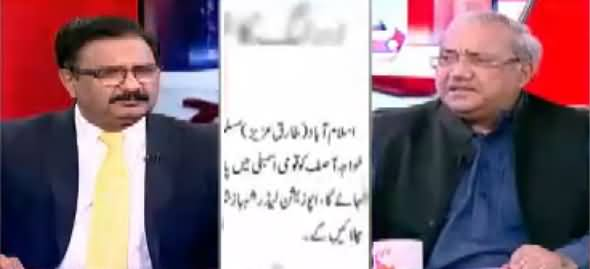 Chaudhry Ghulam Hussain Tells What Hamza Shahbaz Did With His Wife