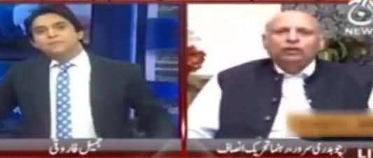 Chaudhry Muhammad Sarwar Praising the Depoliticized Police System of KPK