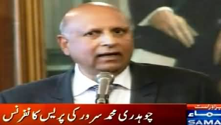Chaudhry Muhammad Sarwar Press Conference After Resignation - 29th January 2015