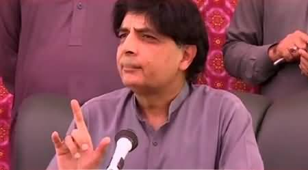 Chaudhry Nisar Addressing The Ceremony in Kallar Syedan - 16th May 2015