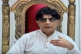 Chaudhry Nisar Ahmad Complete Press Conference - 5th May 2019
