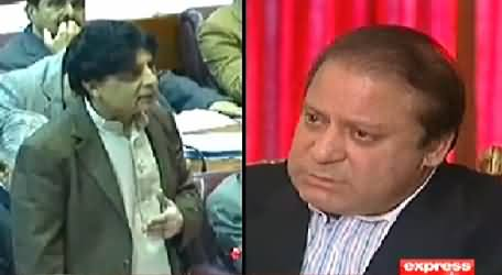 Chaudhry Nisar and Nawaz Sharif Clash: Watch Opposition Member Views