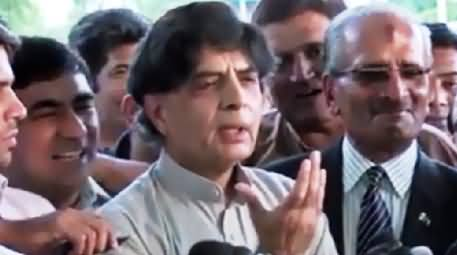 Chaudhry Nisar Bashing Media For Creating Hype on Axact Scandal