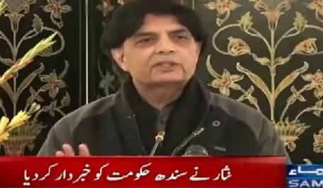 Chaudhry Nisar Blasting Press Conference Against Sindh Govt on Rangers Issue – 12th December 2015