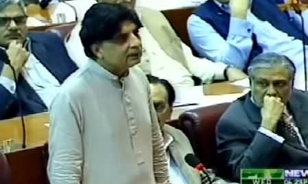 Chaudhry Nisar Blasts PTI Leadership in His Speech in Parliament - 17th September 2014