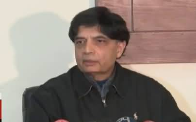 Chaudhry Nisar Complete Press Conference In Texila - 10th February 2018