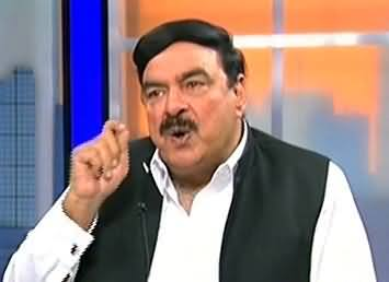 Chaudhry Nisar Had Reservations on Atomic Explosions of Pakistan - Sheikh Rasheed