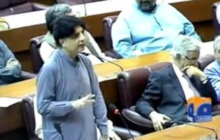 Chaudhry Nisar in National Assembly on the Imposition of Article 245 in Islamabad
