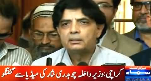 Chaudhry Nisar Media Talk in Karachi About Terrorism Issue - 18th May 2015