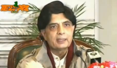 Chaudhry Nisar on Pak India Cricket Series, Funny Tezabi Totay