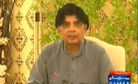 Chaudhry Nisar Press Conference in Response to Imran Khan's Speech - 17th August 2014