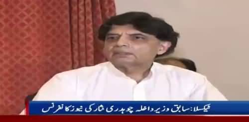 Chaudhry Nisar Press Conference in Taxila  10 July 2018