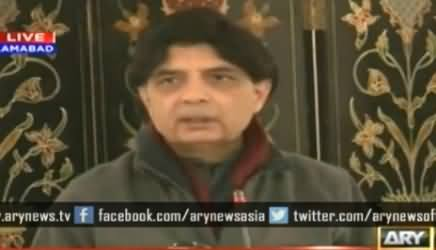 Chaudhry Nisar Press Conference on Human Trafficking Issue - 20th November 2015