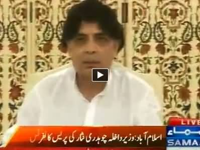 Chaudhry Nisar Press Conference Regarding Current Situation - 13th September 2014