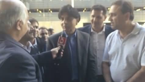 Chaudhry Nisar Reached New York, Telling What He Told To Imran Khan