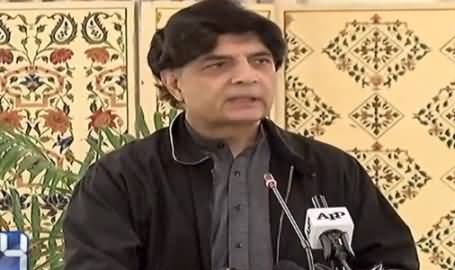 Chaudhry Nisar's Complete Press Conference in Islamabad – 22nd March 2017
