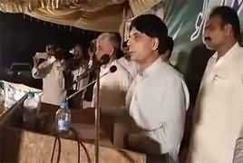 Chaudhry Nisar's Speech at Wah Cantt - 15th July 2018
